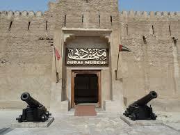 Dubai Museum front museum