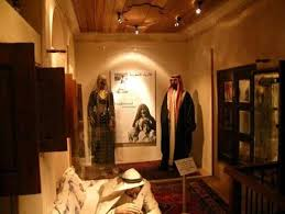 Dubai Musem