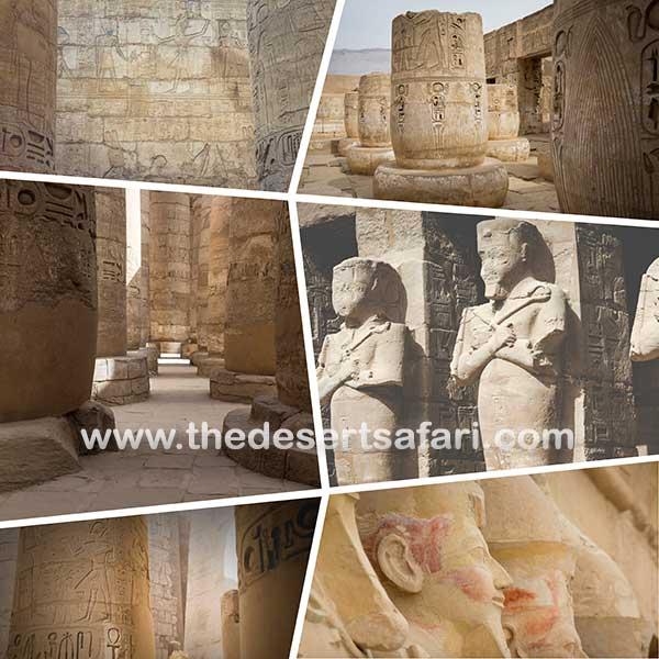 Egypt Tour TDS