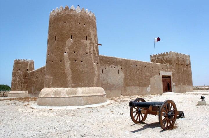 Al wajbah fort TDS