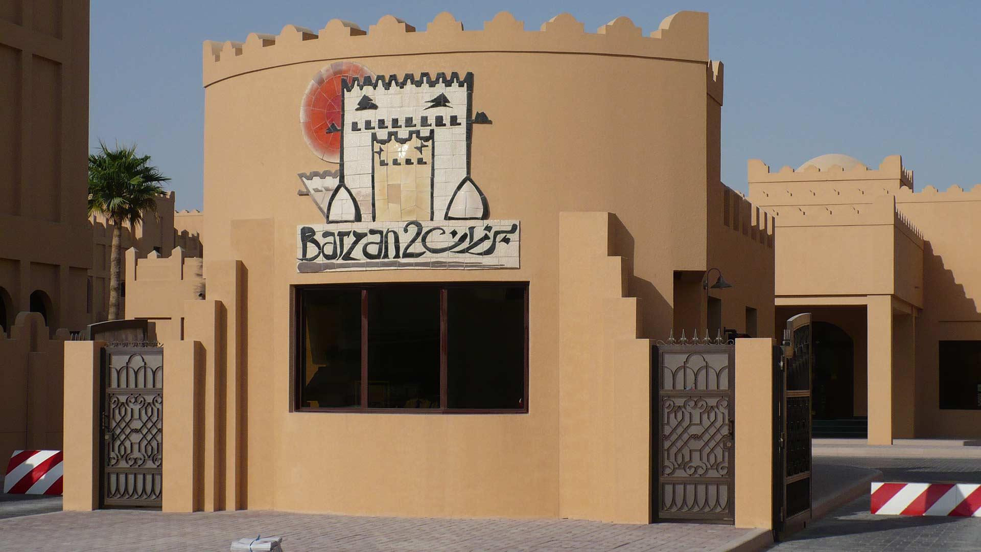 Barzan towers qatar TDS