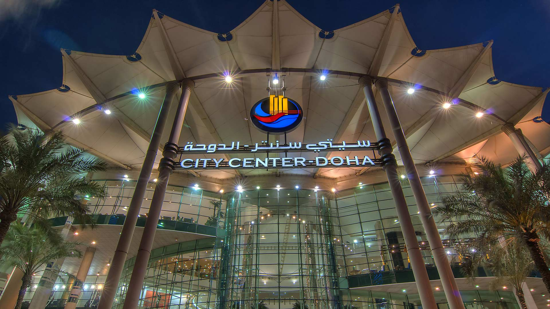 City Center Doha TDS