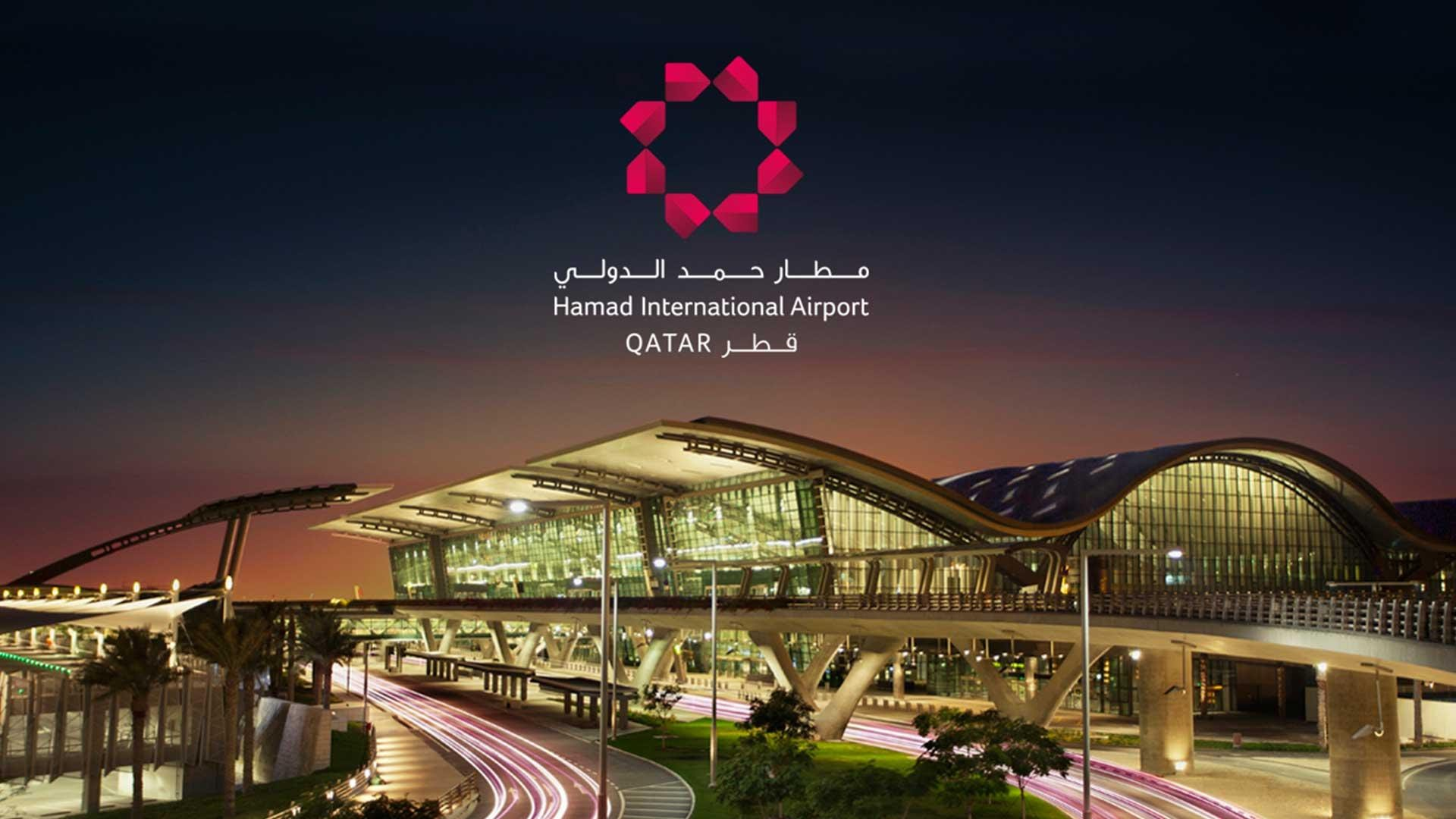 Hamad International Airport TDS