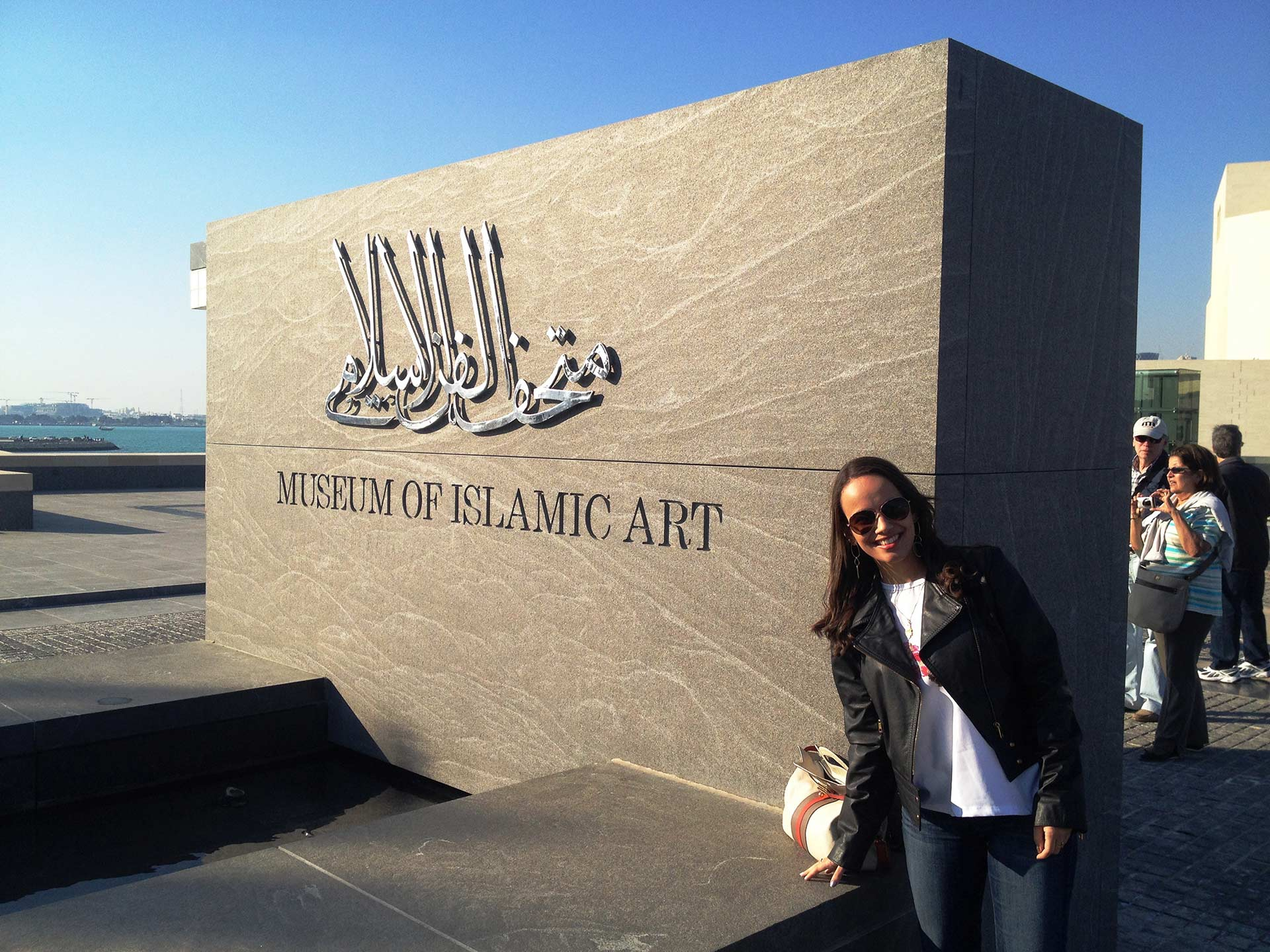 Islamic Museum of Doha TDS