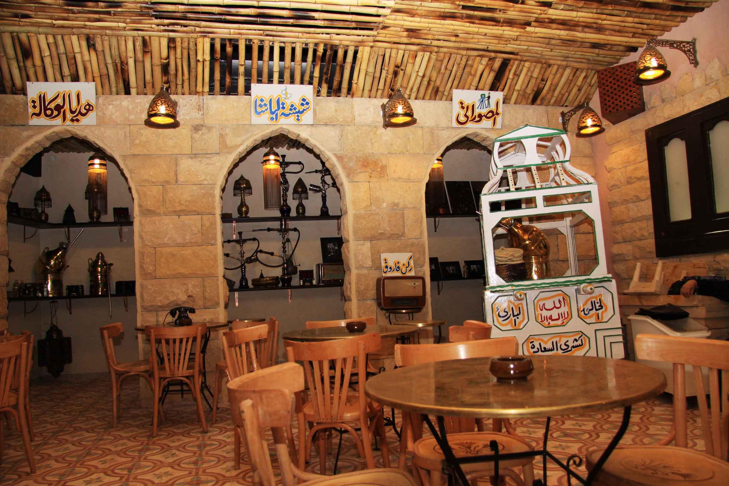 Khan Farouk Tarab Cafe TDS