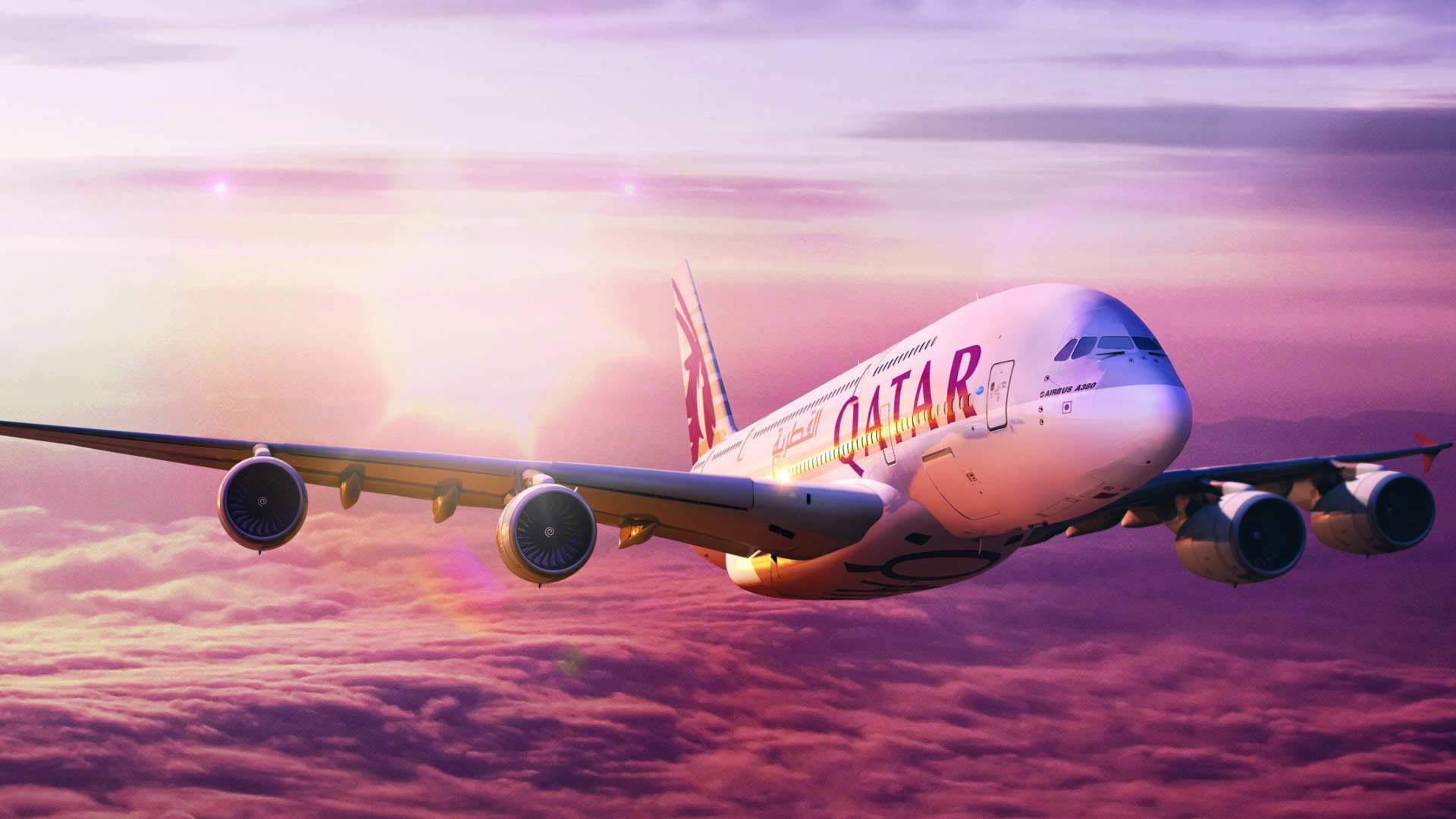 Qatar Airways TDS