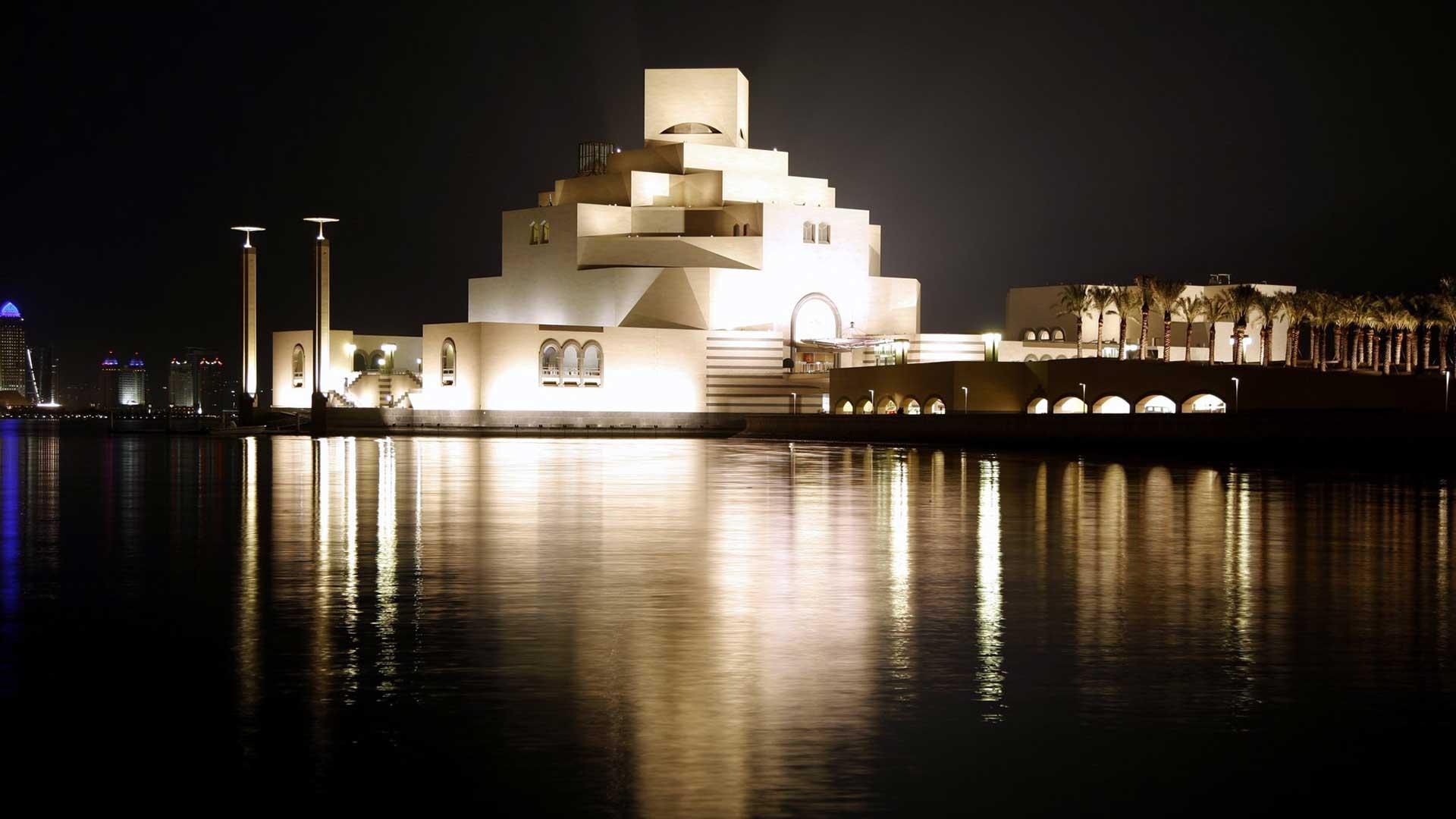 Qatar Museum visit TDS
