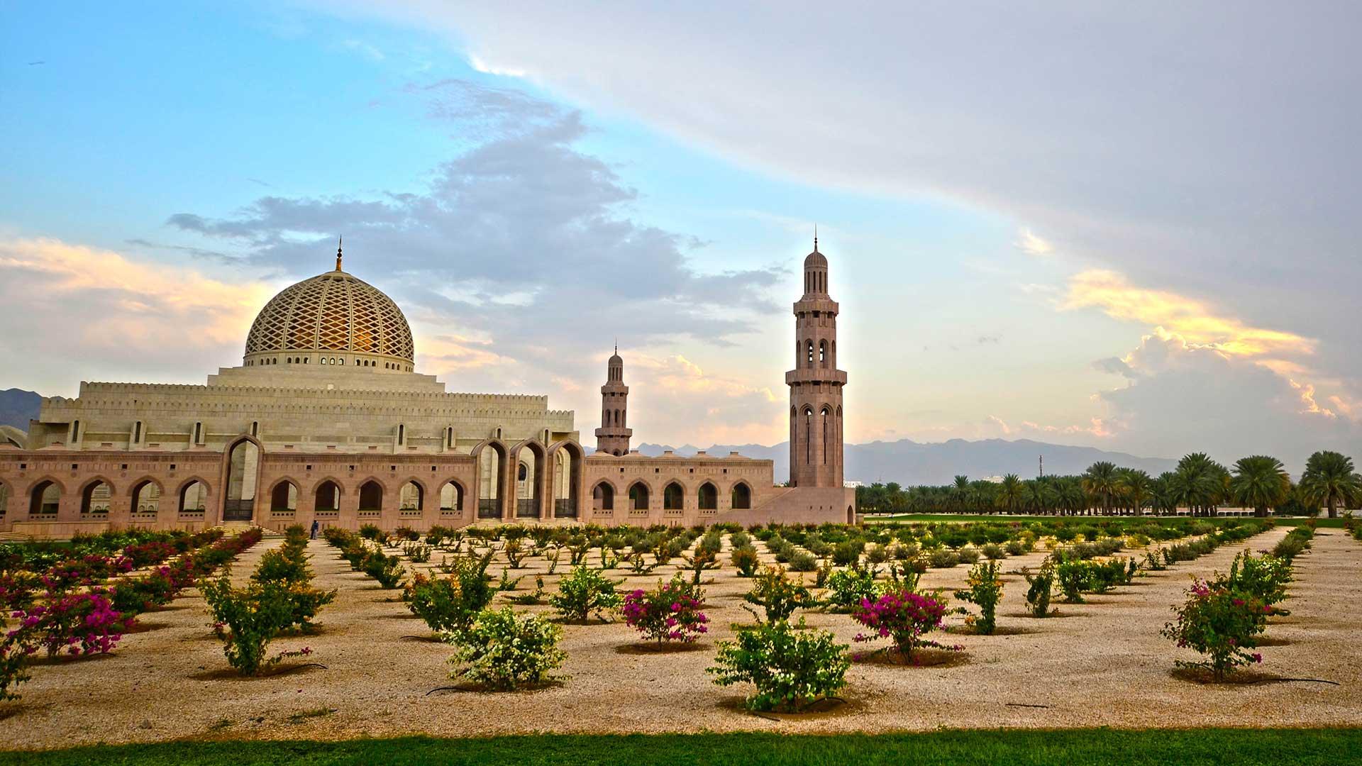 Grand Mosque Oman TDS