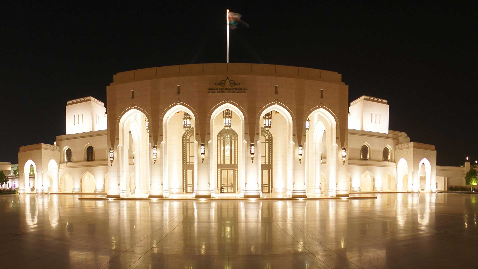 Royal Opera House Muscat TDS
