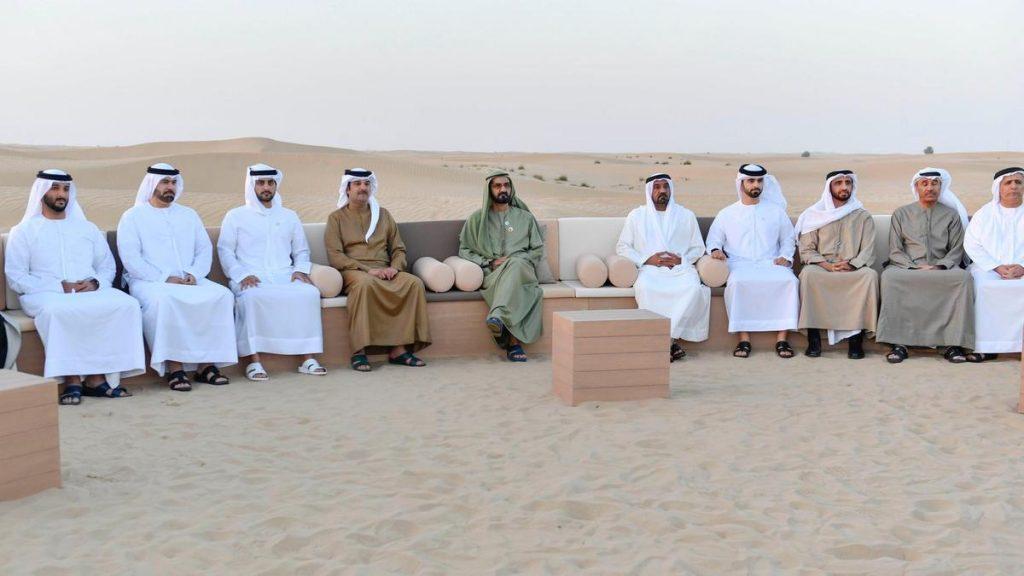dubai desert conservation centre
