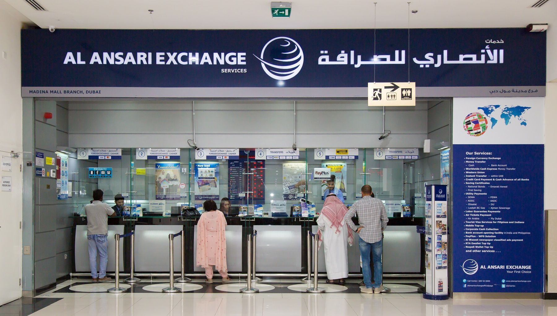 Currency And Money Exchange In Dubai