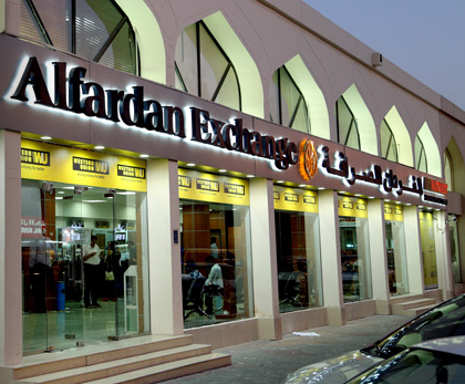 AL FARDAN EXCHANGE Dubai