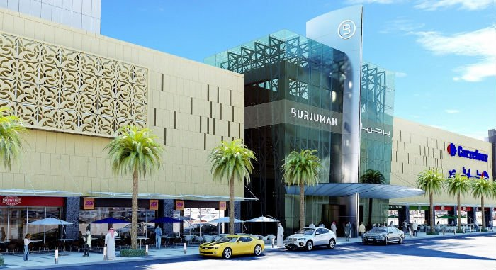 Burjuman Mall Dubai