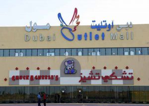 Outlet Mall Dubai