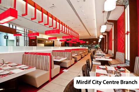 midrif city centre branch