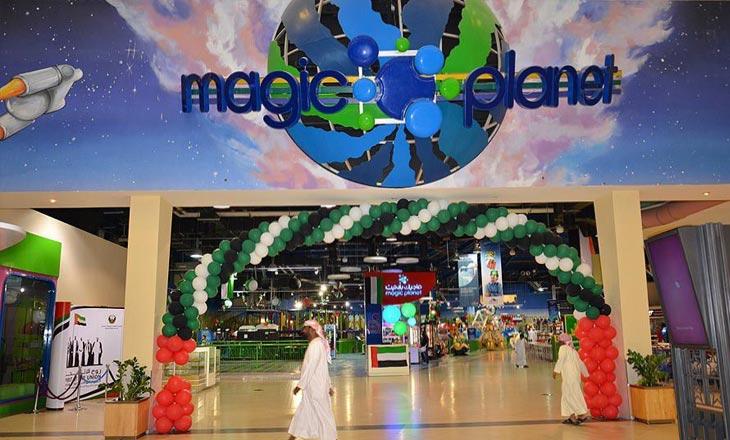 Magic Planet Mall of Emirates Dubai