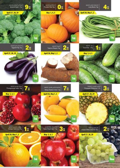 Vegetable in Dubai