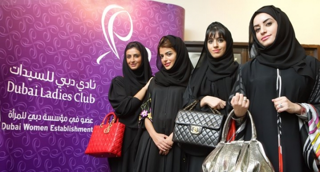 Dress Code Women Dubai