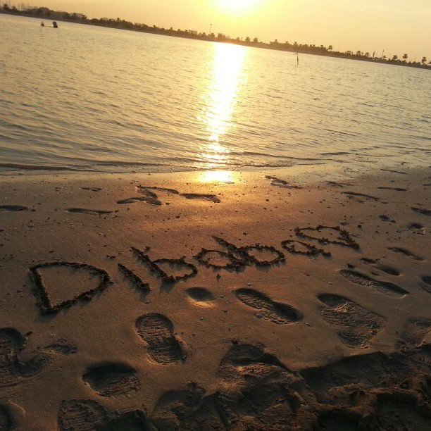 Corniche Beach Dubai